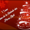 Bannière Pere Noel 2018
